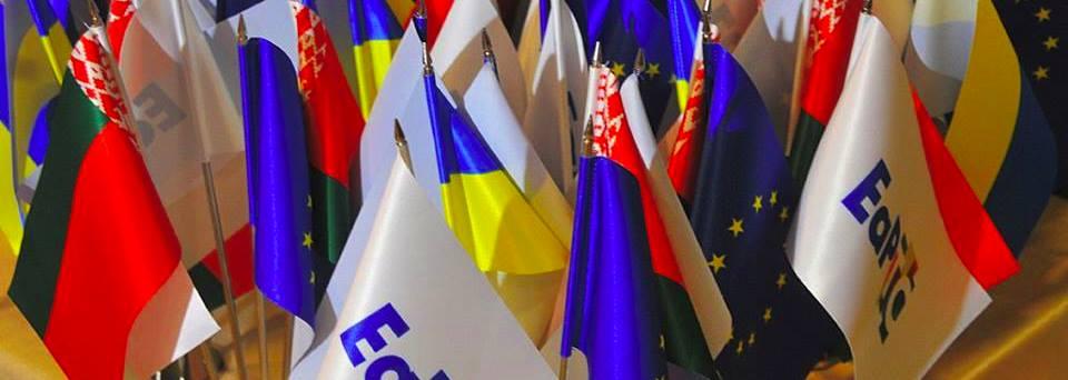 EaPTC Belarus-Ukraine