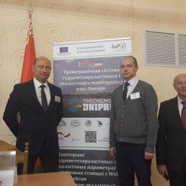 Перший Форум регіонів України та Білорусі
