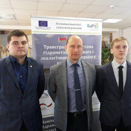 Виставки, присвячені Дню білоруської науки