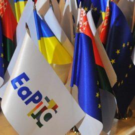 Засідання робочої (координаційної) групи організацій-партнерів проекту «THEOREMS-Dnipro»